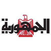 Gomhoria_logo